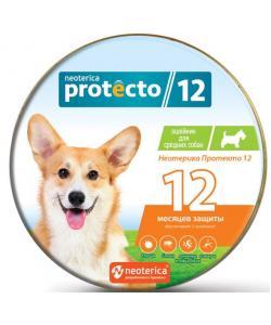 Neoterica Protecto Ошейники от клещей и блох для собак средних пород, 65 см, 2 шт.