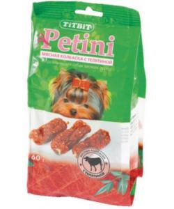 Колбаски для собак Petini с телятиной, пакет