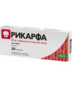 Рикарфа, противовоспалительный препарат для собак таблетки со вкусом мяса 20 мг №20