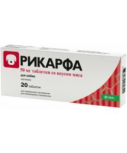Рикарфа, противовоспалительный препарат для собак таблетки со вкусом мяса 50 мг №20
