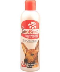 Шампунь для собак породы пинчер