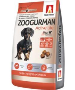 Сухой корм для активных собак  малых и средних пород, телятина