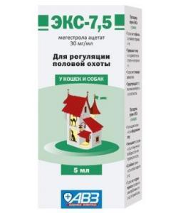 ЭКС-7,5- средство для регуляции половой охоты у кошек и собак, 5 мл