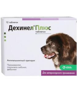 Дехинел Плюс антигельминтик для собак крупных пород , 12 таблеток