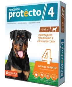 Neoterica Protecto Капли от блох и клещей для собак 40-60 кг, 2 шт.