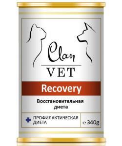 Clan Vet RECOVERY Диетические консервы для собак и кошек Восстанавливающая диета