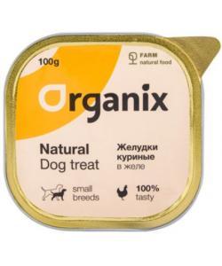 Влажное лакомство для собак желудки куриные в желе, измельченные.