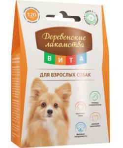 ВИТА витаминизированное лакомство для взрослых собак 120 таб.