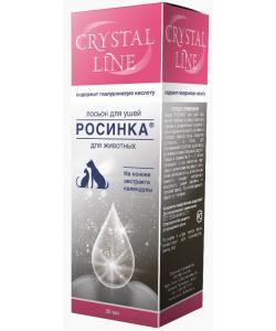 Росинка лосьон для ушей Crystal line