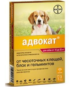 Адвокат капли для щенков и собак 10-25 кг от блох, клещей и глистов, 3 пипетки по 2,5 мл