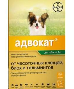 Адвокат капли для щенков и собак до 4 кг от блох, клещей и глистов, 3 пипетки по 0,4 мл