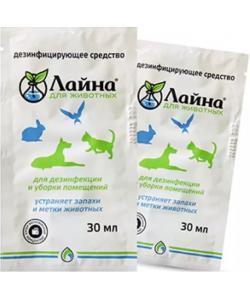 Лайна средство для дезинфекции и удаления запахов  ПАКЕТ-САШЕ 30мл 20шт.
