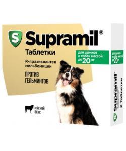Антигельминтный препарат Supramil  для щенков и собак массой до 20 кг (2 таблетки)