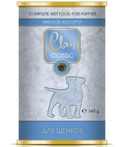 Clan Classic консервы для щенков Мясное ассорти