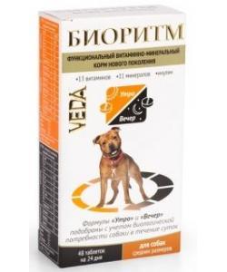 Биоритм Витамины для собак средних пород, 48 таб.