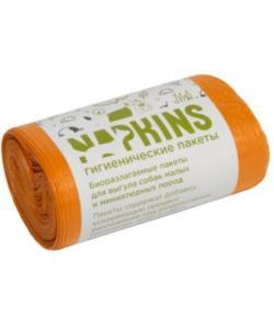 БИОпакеты гигиенические для выгула собак малых и миниатюрных пород, оранжевые, 20шт.
