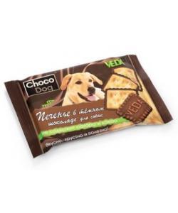 Choco Dog Печенье в темном шоколаде для собак