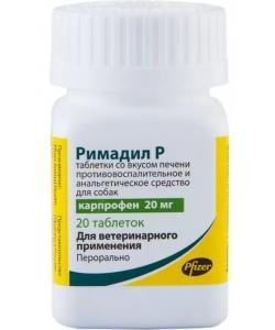 Римадил Р, противоспалительное и анальгетическое средство для собак, 20 мг, 20 таб.