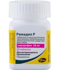 Римадил Р, противоспалительное и анальгетическое средство для собак, 50 мг, 20 таб.