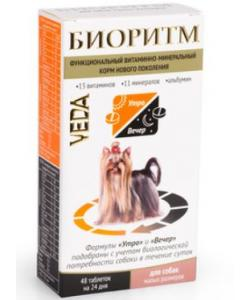 Биоритм Витамины для собак малых пород, 48 таб.