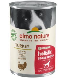 Консервы для собак с чувствительным пищевариением (монобелковый рацион) с индейкой (Holistic Wet Dog Digestive help - Single Protein - Turkey)
