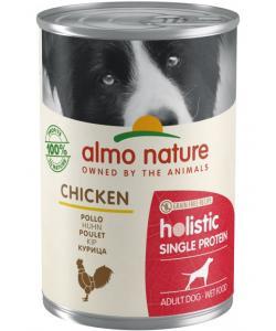 Консервы для собак с чувствительным пищевариением (монобелковый рацион) с курицей (Holistic Wet Dog Digestive help - Single Protein - Chicken)