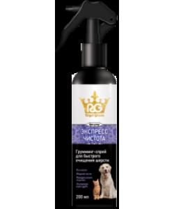 """Royal Groom грумминг-спрей """"Экспресс-Чистота"""" для всех животных"""