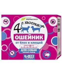 """""""Четыре с хвостиком"""" ошейник репеллентный для собак мелких пород, 35 см"""