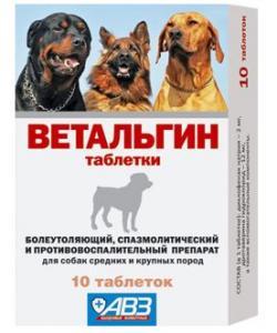 Ветальгин От боли, спазмов и воспалений для собак средних и крупных пород (1таб.=10кг) 10 таб.
