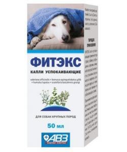 Фитэкс- капли успокаивающие для собак крупных пород, 50 мл