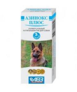 Азинокс Плюс От глистов для собак, 3таб.