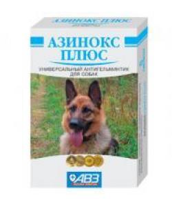 Азинокс Плюс От глистов для собак, 6таб.