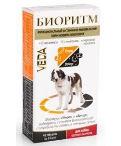 Биоритм Витамины для собак крупных пород
