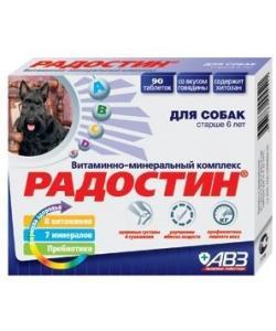 Радостин добавка витаминно-минеральная для собак старше 6 лет, 90 таб.